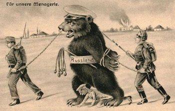 Россия. Крымская война с Францией, Великобританией и Турцией завершилась Парижским мирным трактатом, подписанным 18 (30) марта 1856 г. на Парижском мирном конгрессе.